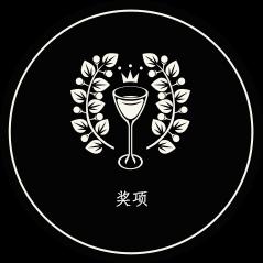 罗马尼亚葡萄酒 | 罗马尼亚红酒 | 原酒屋 荣誉