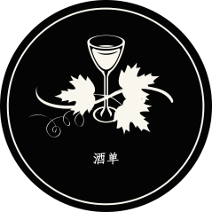罗马尼亚葡萄酒 | 罗马尼亚红酒 | 原酒屋 葡萄酒